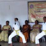 निर्भय कन्या Nirbhay Kanya