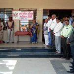 डॉ. बाबासाहेब आंबेडकर जयंती Dr. Babasaheb Ambedkar Jayanti